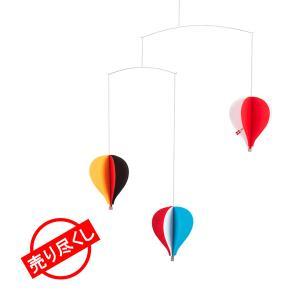 フレンステッド モビール FLENSTED mobiles 雑貨 北欧 バルーン 3 Balloon...