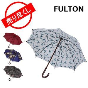 Fulton フルトン Kensington ケンジントン ...