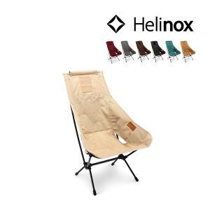 ヘリノックス Helinox 折りたたみイス チェアツーホーム Chair Two Home アウト...