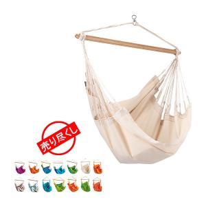 ラシエスタ La Siesta ハンモック チェ...の商品画像