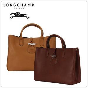 ロンシャン ハンドバッグ ロゾ エリタージュ  お洒落 デザイン レザー 高品質 機能的 ファッション LONGCHAMP Roseau Heritage Handbag|peeweebaby-gulliver