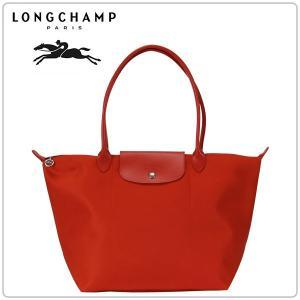 ロンシャン LONGCHAMP プラネット・トートバッグ Planetes Tote Bag オレンジ Orange 1899002017|peeweebaby-gulliver