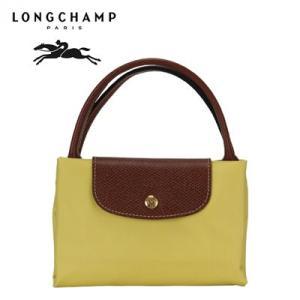 ロンシャン LONGCHAMP ル・プリアージュ ハンドパック Le Pliage Handbag Citron イエロー 1623089174 折畳み|peeweebaby-gulliver