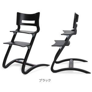 リエンダー ハイチェア 3年保証 木製 子どもから大人まで イス 北欧家具 椅子 ベビーチェア 出産祝い プレゼント Leander High Chair peeweebaby-gulliver 02
