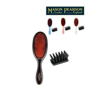 Mason Pearson メイソンピアソン センシティブブリッスル SB3 猪毛ブラシヘアブラシ 健康