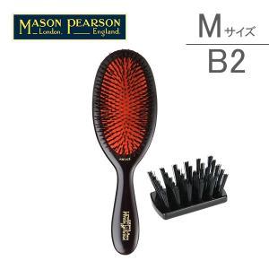 Mason Pearson メイソンピアソン エクストラスモールブリッスル Dark Ruby ダークルビー B2 猪毛ブラシ