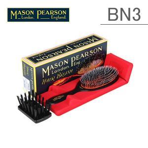 Mason Pearson メイソンピアソン ハンディーミックス Dark Ruby ダークルビー BN3 猪毛ブラシ