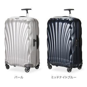 サムソナイト スーツケース コスモライト3.0 スピナー69【68L】旅行 出張 海外 V22 73350 Cosmolite 3.0 SPINNER 69/25 FL2|peeweebaby-gulliver|03