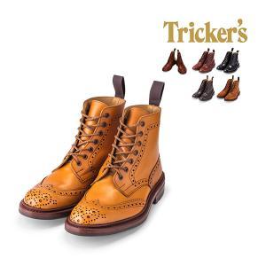 トリッカーズ Tricker's カントリーブーツ ストウ モルトン ダイナイトソール ウィングチップ 5634 Stow Malton メンズ ブーツ ブローグシューズ レザー 本革|peeweebaby-gulliver