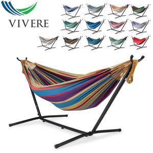 Vivere ビブレ ハンモック 自立式 タンド...の商品画像