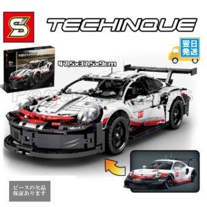 レゴ互換 外箱あり テクニック ポルシェ 911 RSR SY社製 国内在庫 42096  ■新品 ...