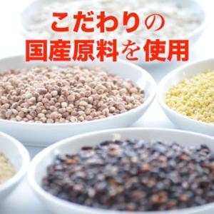 食生活改善酵素『こだわり麹de酵素』90粒|pejapan|03