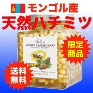 限定商品 モンゴル産ハチミツ 天然松の実入り pejapan