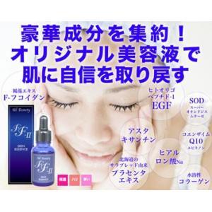 オールインワン美容液『FF2スキンエッセンス』|pejapan|02