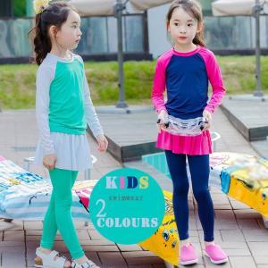 子供用ラッシュガード 韓国風 水着  女の子  2点セット 子供  ジュニア 100 110 120 130 140 150 160   ベビー ガールズ  スカート  練習用水着 温泉