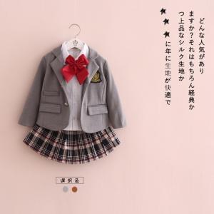 スーツ 女の子 フォーマル 制服 スクール 子供服 女児 学...