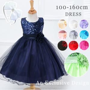 ドレス 子供 女の子 ワンピース スーツ フォーマル 子供服...