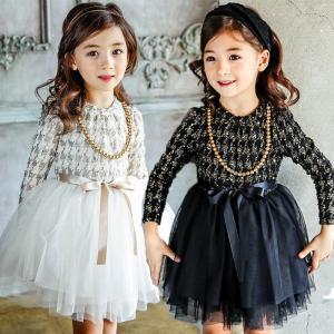 入学式 子供 ワンピース 女の子 スーツ 卒園式 ドレス フ...