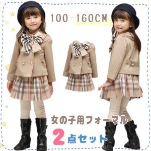 スーツ 女の子 ワンピース 子供 フォーマル キッズ 入学式...