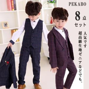 子供服 スーツ 男の子 フォーマル 入学式 上下セット ジュ...