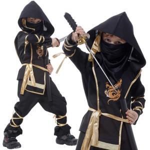 ●商品コード:B-0100  ●商品名:ハロウィン 衣装 コスプレ 衣装 子供 忍者 スパイ しのび...