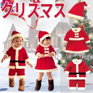 送料無料 クリスマス衣装 子供 サンタ コスチューム キッズ 子供服 サンタクロース 帽子付き 女の子 男の子 クリスマス 衣装 キッズ サンタワンピース