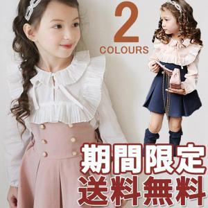 韓国子供服 卒業式 女の子 入学式 2点セット 子供ドレス ...
