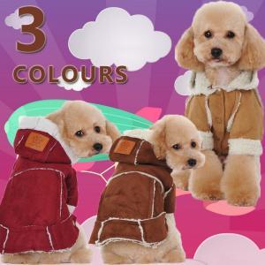 送料無料 ペット服 ペット用品 ペット 着物 かぶり もの 犬服 ドッグウェア ペットウェア 冬 防寒着|pekaboo