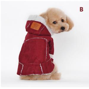 送料無料 ペット服 ペット用品 ペット 着物 かぶり もの 犬服 ドッグウェア ペットウェア 冬 防寒着|pekaboo|03