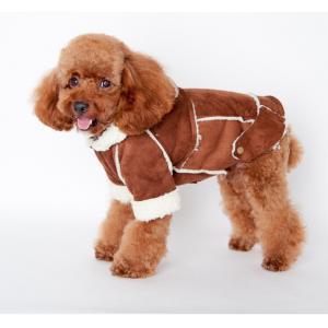 送料無料 ペット服 ペット用品 ペット 着物 かぶり もの 犬服 ドッグウェア ペットウェア 冬 防寒着|pekaboo|06