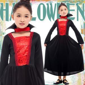 ハロウィン 衣装 子供 女の子 ドレス コスプレ 小悪魔 衣...
