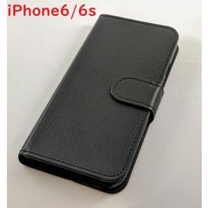 黒色 iPhone6/6s ブラック 黒 スマホケース メッシュタイプ 手帳型 iPhone6 iPhone6s|pekotarou