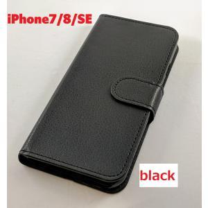 iPhone7/8 スマホケース 手帳型 送料無料 黒 ブラック iPhone7 iPhone8|pekotarou