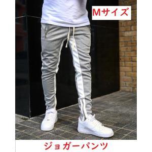 Mサイズ グレー ジョガーパンツ サイドラインパンツ メンズ 男性 白 ホワイト 白色 ファスナー付き スキニー No.765|pekotarou