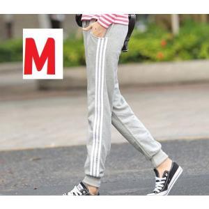 Mサイズ レディース 男女兼用 サイドラインパンツ グレー 女性 男性 メンズ 大人気 送料無料 No.711|pekotarou