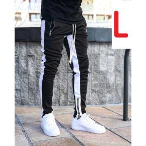 Lサイズ 黒 & 白 サイドラインパンツ ジョガーパンツ メンズ ファスナー付き スキニー No.806|pekotarou