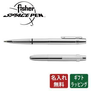 ボールペン Fisher Spacepen フィッシャースペースペン 400 WCCL ブレット クローム|pellepenna