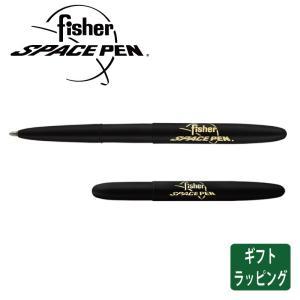 ボールペン Fisher Spacepen フィッシャースペースペン EF400B/FSP ブレット マットブラック|pellepenna