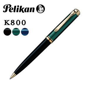 ボールペン Pelikan ペリカン スーベレーン K800 pellepenna