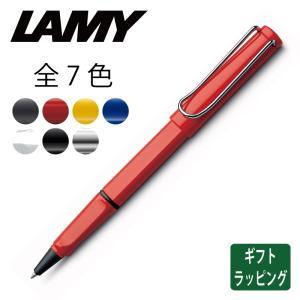 【正規販売店】 LAMY ラミー サファリ ローラーボール
