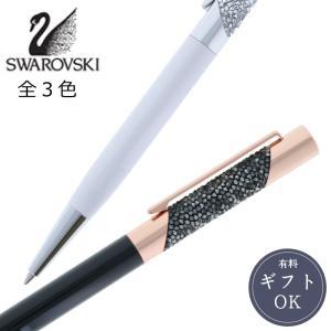 新生活 名入れ無料 ボールペン スワロフスキー ECLIPSE BALLPOINT PENS  ボールペン SWAROVSKI pellepenna