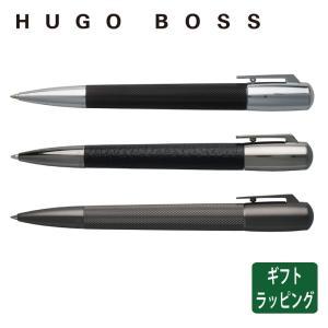 ボールペン HUGO BOSS ヒューゴボス Pure ピュア HSY5834 HSL6044A H...