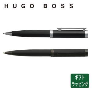 ボールペン HUGO BOSS ヒューゴボス HSV6514 HSG7884A Column コラム...