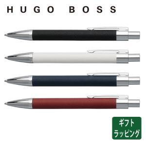 公式 ボールペン HUGO BOSS ヒューゴボス Saffiano サフィアーノ HSP6954A HSP6954G HSP6954N HSP6954P廃番 pellepenna