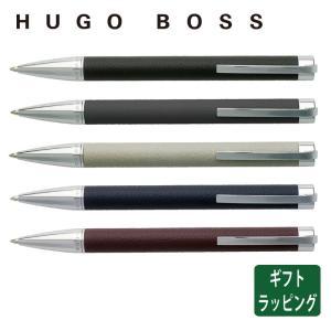 公式 ボールペン HUGO BOSS ヒューゴボス Storyline ストーリーライン HSU7044A HSU7044J HSU7044K HSU7044N HSU7044R pellepenna