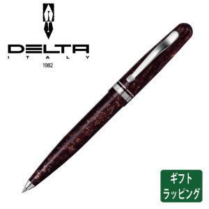 【廃盤】【正規販売店】DELTA デルタ フュージョン ブラウン ボールペン 高級筆記具