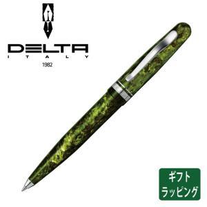 【廃盤】【正規販売店】DELTA デルタ フュージョン グリーン ボールペン 高級筆記具