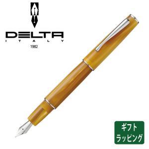 【廃番】【正規販売店】DELTA デルタ イタリアーナ アンバー レジン 万年筆 高級筆記具