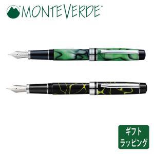 万年筆 MONTEVERDE モンテベルデ プリマ グリーンスワール ブラックスワール|pellepenna