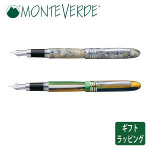 万年筆 MONTEVERDE モンテベルデ マウンテン 両用式 K2 フジ|pellepenna